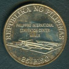 1979 United Nations Conference on Trade and Development 25 Piso Philippine Coin