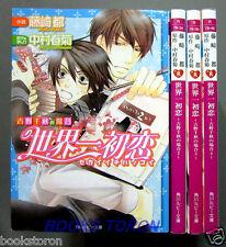 Sekaiichi Hatsukoi Yoshino Chiaki no Baai 1-4 Novel set /Japanese Book  Japan