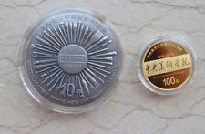 China 2018 Gold and Silver Coins Set - Central Academy of Fine Arts Centenary