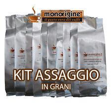 Caffè grani Kit assaggio 8 x 500 gr- Caffè in grani Monorigine offerta sconto