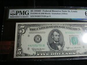 TOP POP 1950D  $5 FEDERAL RESERVE NOTE  PMG  67 EPQ POP - 2 IN 67 WITH 1 BETTER