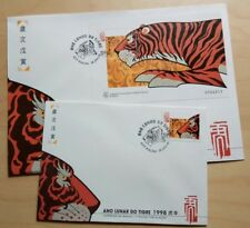 Macau 1998 Zodiac Series Lunar New Year Tiger Stamp + S/S FDC 澳门生肖虎年邮票+小型张首日封