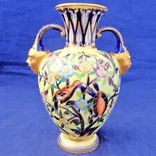 Antique Victorian Derby Crown Porcelain Vase Mask Head Loop Handles Dated 1881