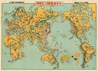 Early Mid-century Pictorial Japanese World Map Vintage Historic Wall Art Poster