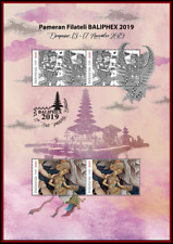 INDONESIA SPECIAL EDITION BALIPHEX 2019 RAMAYANA PAINTING MNH