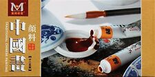 Traditional Chinese Painting Colours, 12 x 6 ml Tube Paint Set