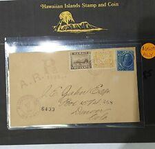 Hawaiian Registered cover 1894 scott#74,75,79   R5