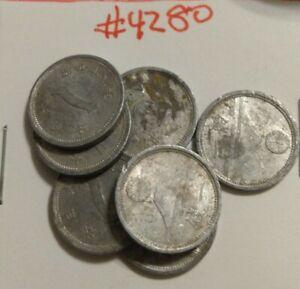 🇯🇵🇯🇵 (7) 1943 (Showa 18) Japan / Japanese 1 Sen Coins  🇯🇵🇯🇵
