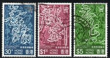 (Ref-11206) 1983 Hong Kong Performing Arts SG.435/437 usato Scott: 408-410
