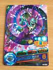 Carte Dragon Ball Z DBZ Dragon Ball Heroes Ultimate Booster Pack #HUM3-18 Promo