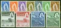 Bahrain 1964 set of 11 SG128-138 V.F Very Lightly Mtd Mint