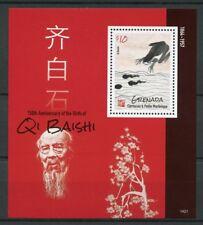 Grenadines Grenada 2014 MNH Qi Baishi 150th Birth Frogs 1v S/S I Art Stamps
