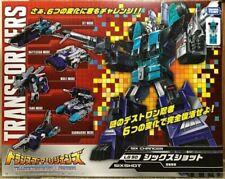 Takara TOMY Transformers Legends LG 50 Sixshot Action Figure