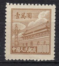 PRC 1950 - Gate of Heavenly Peace $10000    Unused (A5C)