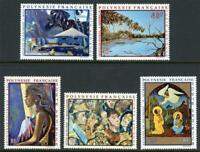 French Polynesia 1971 Paintings Scott C78-82 MNH V27