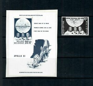 BELGIUM EUROPE  COLLECTION MH SPACE  STAMPS  LOT (BELGE 200)