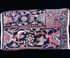 Wagireh alt 46x27cm kleiner Muster Orient Teppich Sampler rug