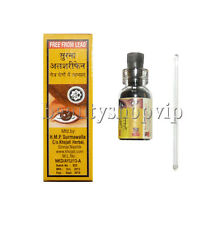KHOL KAJAL ARABIC BLACK POWDER EYELINER EYES KOHL POWDER EYE LINER PENCIL