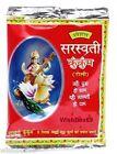 1 Kumkum Powder Saraswati Roli Havan Religious