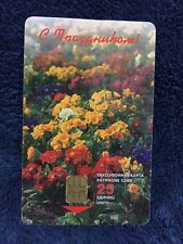 Russian -С Праздником! Plastic Calling Cards, Used For Collectors, Pre Owned