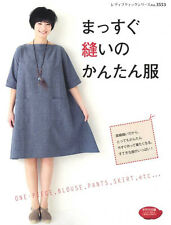 Straight Stitch Easy Clothes - Japanese Craft Pattern Book