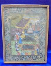 Antique Collectible Miniature Mughal Kings Hand Painting Cloth-Framed