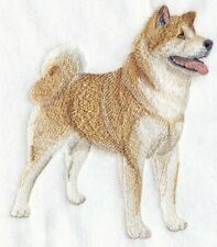 Akita, Two Hand Towels, Embroidered, Custom, Personalized, Dog