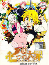 The Seven Deadly Sins (Season 1+ OVA) with English Dubbed
