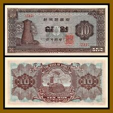 South Korea 10 Won, ND 1962-1965 P-33 AU