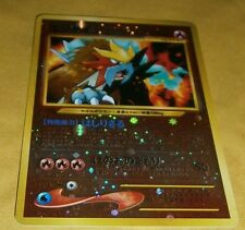 JAPANESE POKEMON PROMO CARD - #244 ENTEI (REV HOLO)