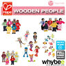HAPE Happy Family People Full Range of Wooden Dolls House Families Children 3yr+