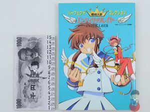 Artbook CLAMP - Angelic Layer Perfect Collection