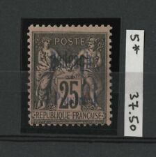 FRANCE GREECE DEDEAGH 1893 Scott 5 MH CV$37.50