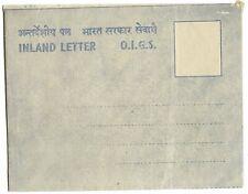 INDIA AEROGRAMME OFFICIAL O.I.G.S., BLUE                                (CX47)