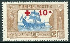 TUNISIA ~ #B10 Mint Never Hinged Issue ~ SHIP VF ~ S3358
