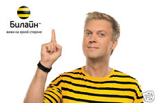 BEELINE - RUSSIAN SIM CARD - RUSSIA AND 80+ COUNTRIES WORLDWIDE IN ONE SIM CARD!