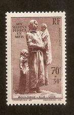 N° 447 Marins perdus 1939 ,neuf sans trace de charnière, superbe,cote 35€