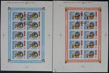 s757) Georgien CEPT Europa 2004 Kleinbogen ungezähnt ESST oben  PROBEDRUCK