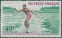 French Polynesia 1971 Sc#269,SG144 40f Water-skiing MNG