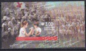 Bulgaria 2021 Red Cross MNH Block