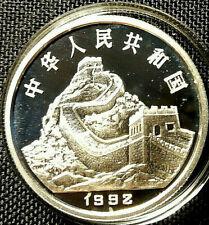 China 3 yuan 1992  ~ Silber  ~ Große Mauer, Gießen von Käschmünzen