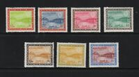 Saudi Arabia - 7 from 1966 definitive set, cat. $ 84.75