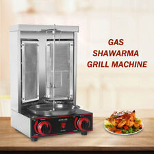 Gas Vertical Broiler LPG Shawarma Machine Spinning Gyros Griller Stainless Steel