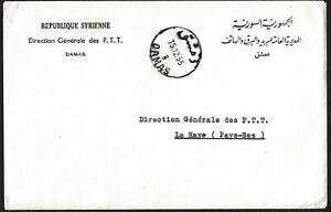SYRIA 1955 OFFICIAL FREE FRANK COVER TO THE HAGUE NETHERLANDS
