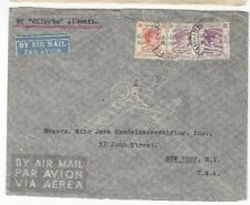 1940 Victoria Hong Kong Commercial Clipper Airmail to New York 50c, $1, $2 KGVI