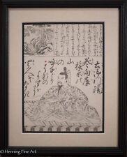 "Antique Japanese Woodblock, Seated Male Figure, ""T. Sakai"", Seikasai 2 of 3"