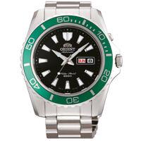 Orient klassische Uhr Herren Armbanduhr Analog Klappschließe Silber 20 ARM SALE