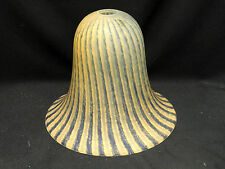 """HUGE VINTAGE 70's ORIGINAL VIANNE FRANCE GLASS PENDANT LIGHT LAMP SHADE ~ 13.75"""""""