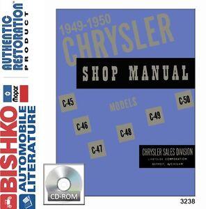 1949 1950 Chrysler Town & Country Windsor Shop Service Repair Manual CD OEM