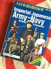 IMPERIAL JAPANESE ARMY & NAVY UNIFORMS & EQUIPMENT Nakata Shoten AUTHOR SIGNED!